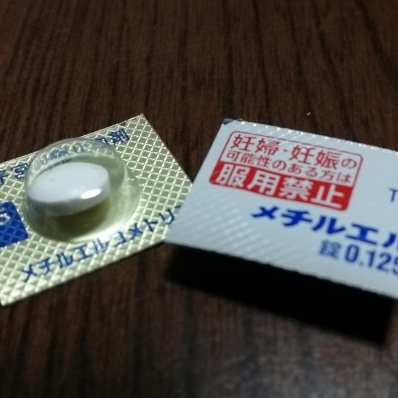剤 子宮 収縮