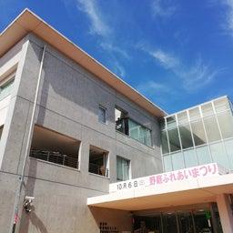 画像 ミニライブ@横浜市港南区の「野庭ふれあいまつり2019(野庭地区センター)」♪ の記事より 3つ目