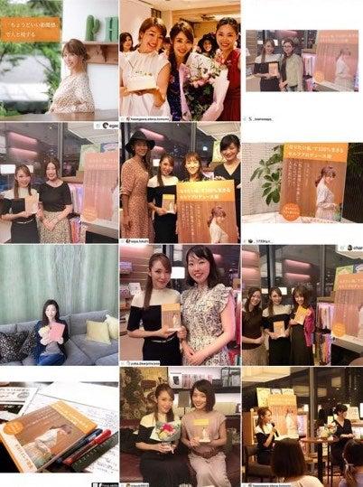 梅田蔦屋にて新刊トークイベント!! YouTubeにて全編公開の記事より
