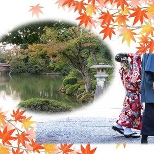 【参加者募集】コラボ企画~着物&婚活~ 「着物でお出かけ紅葉散策」の画像