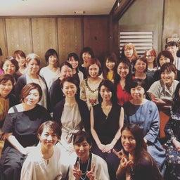 画像 【募集中1/9開催セラピスト新年会】3年後の自分へ贈るin東京 の記事より 1つ目