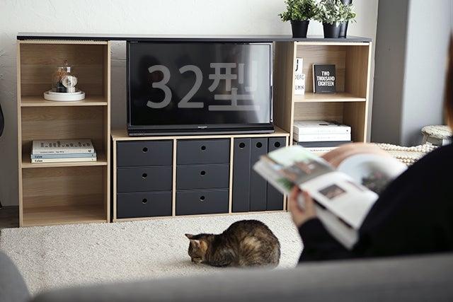 台 テレビ カラー ボックス