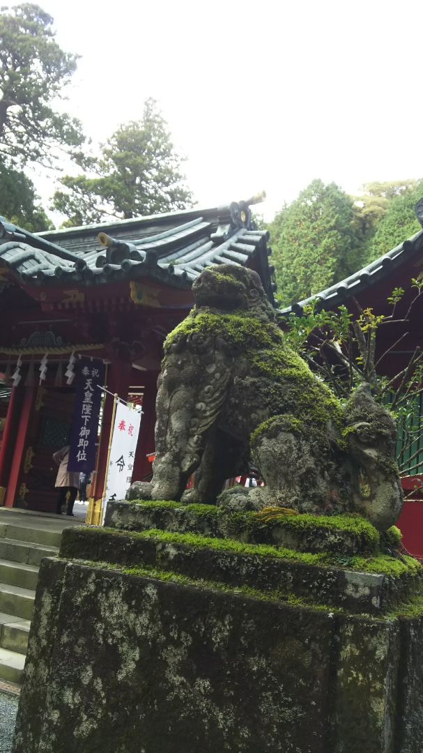 箱根神社   ひびのおと