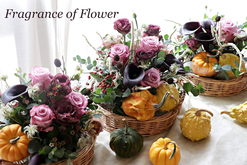 ハロウィンアレンジメント Fragrance of Flower 寺本 真理 千葉 鎌ケ谷