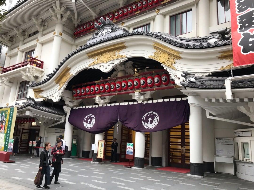 お〜歌舞伎座!