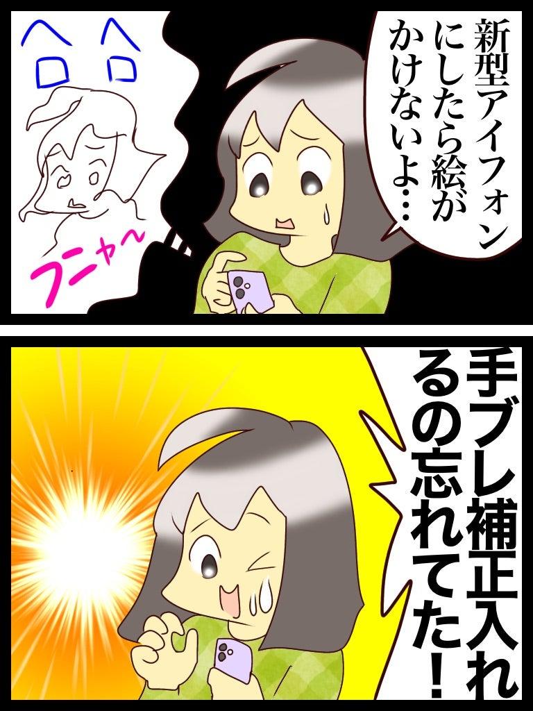 が かけ なくなっ た 絵 〜にかけては 日本語能力試験 JLPT