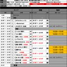 11/4(月祝)■中野坂上■無敵アイドル祭Vol.40■メトロポリス・冨永ゆり生誕 の記事より