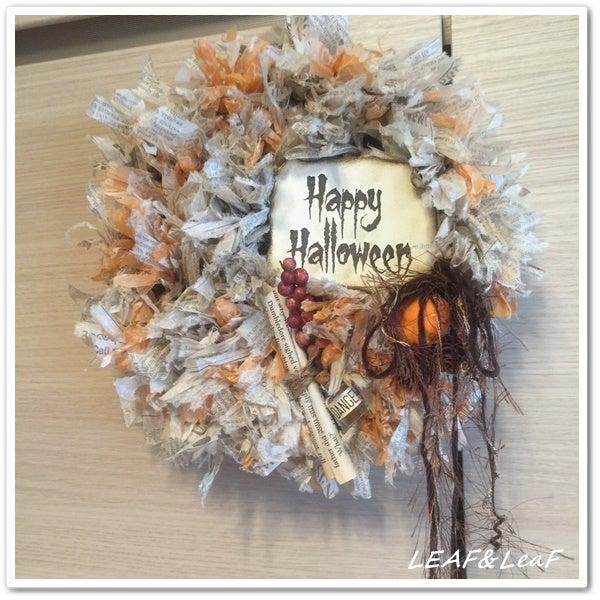 Halloween リース