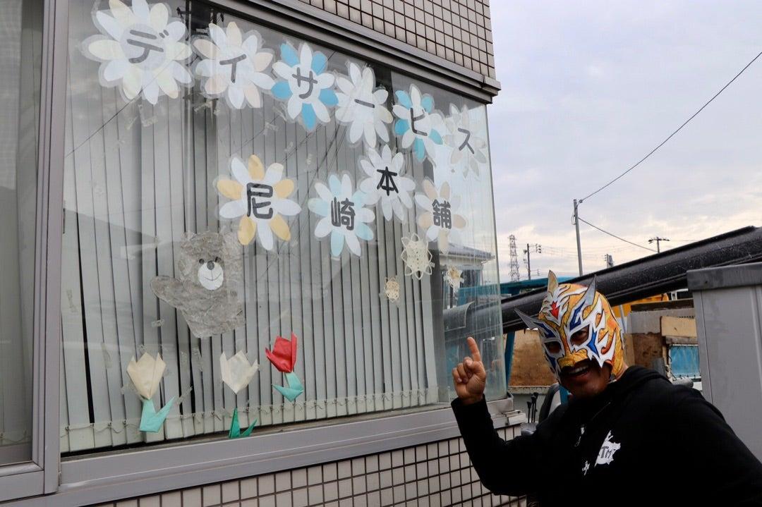 記事 プロレスラー施設訪問 デイサービス本舗 尼崎 の記事内画像