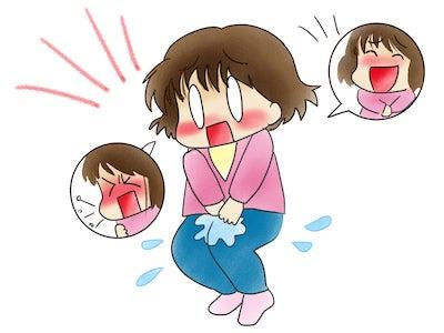 産後 尿 も れ