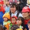 ハロウィンパーティー☆の画像