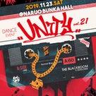10月31日 木曜日 神戸スタジオ2号店の記事より