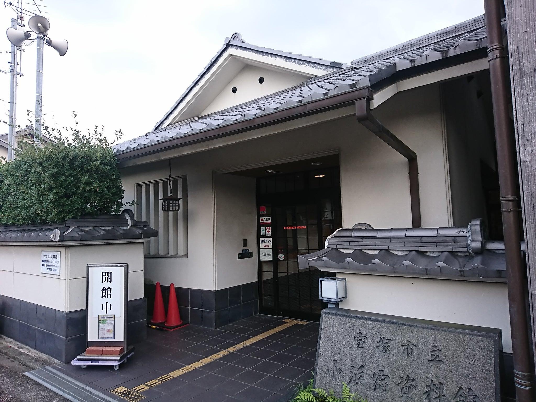 """『小浜の町&""""山のカフェレストラン「THETERRACE」""""』"""