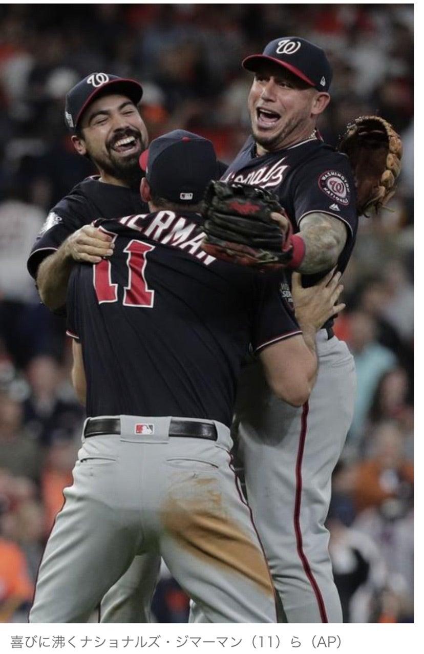 ズ 対 ヤンキース ナショナル