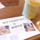 【プライベート】お味噌作りに行ってきました♪もうもどれない~~の記事より