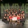 久代梨奈\(^.o ^)/NMB48卒業しました。の画像