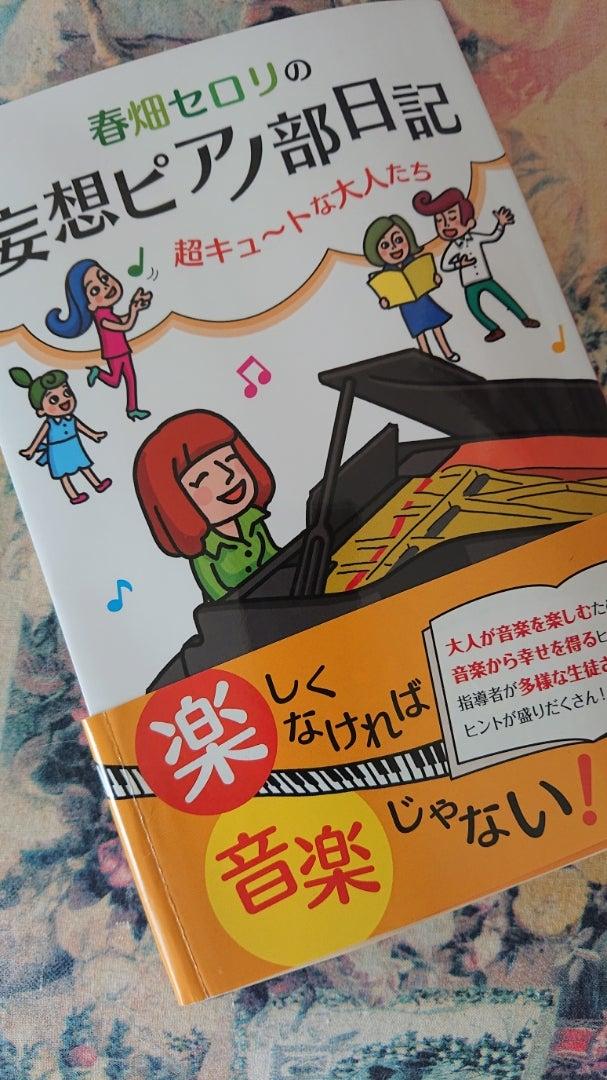 最近読んだ音楽書籍ロシアピアニズム他の記事より