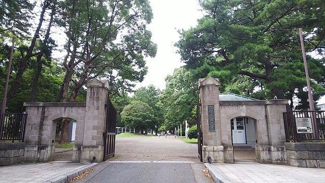 工業 大学 九州