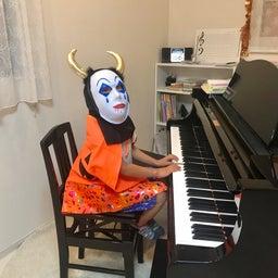 画像 【ピアノ】ハロウィンを楽しみました♫ の記事より 11つ目