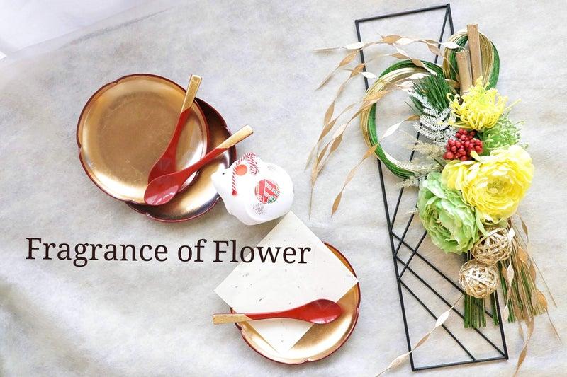 お正月飾り Fragrance of Flower 寺本 真理