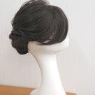 女性用ウイッグのヘアアレンジの記事より