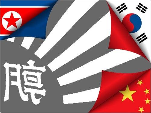 韓日合邦を要求する声明書