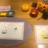 petapeta-art®︎ ハロウィンの手形アートの画像