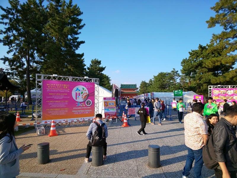 岡崎 公園 餃子 フェス