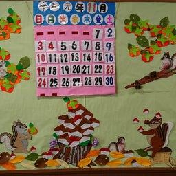 画像 11月カレンダー の記事より
