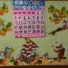 11月カレンダーの画像