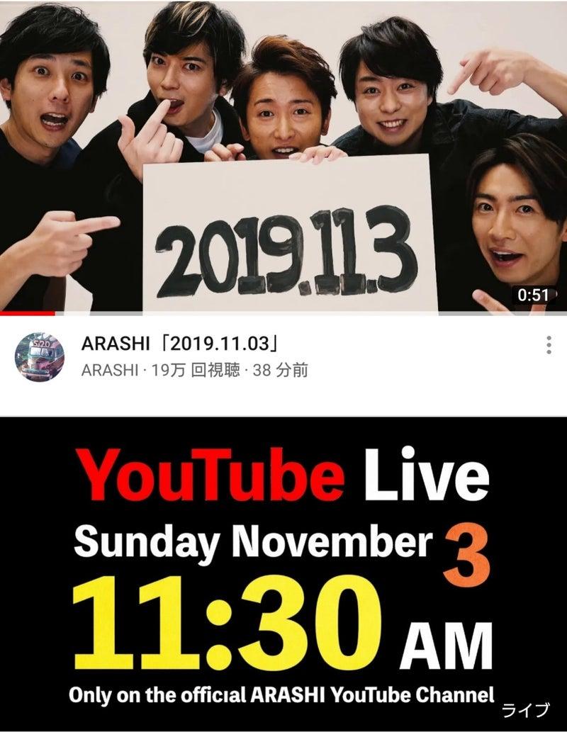 追記 Arashi 2019 11 3にとアレグラfxサイトリニューアルと壁紙