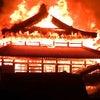 【首里城の火】もし、長崎の象徴が燃えてしまったとしたらの画像
