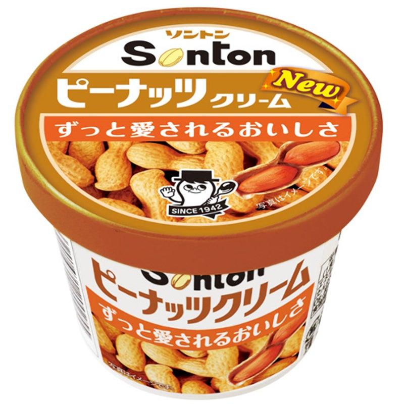 高嶋 ちさ子 ピーナッツ バター