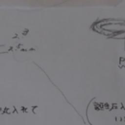 画像 京都からご来店のお二人の結婚指輪(マリッジリング)の製作過程。。。 の記事より