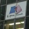 エスパスフランス 再開して2ヵ月目に入るの画像