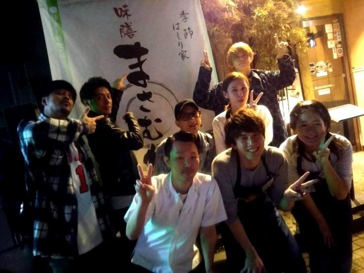 味膳 まさむねと一口カツ丼 | Nosuke(Drummer)Official Blog Powered ...