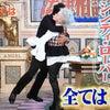 シンディ・ローパー明日11/3(日)「行列のできる法律相談所3時間スペシャル」にゲスト出演!の画像