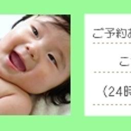 画像 【すくすく】成増・赤塚地域の皆さーん! の記事より