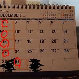 画像 12月最後の月曜日は営業します! の記事より 2つ目