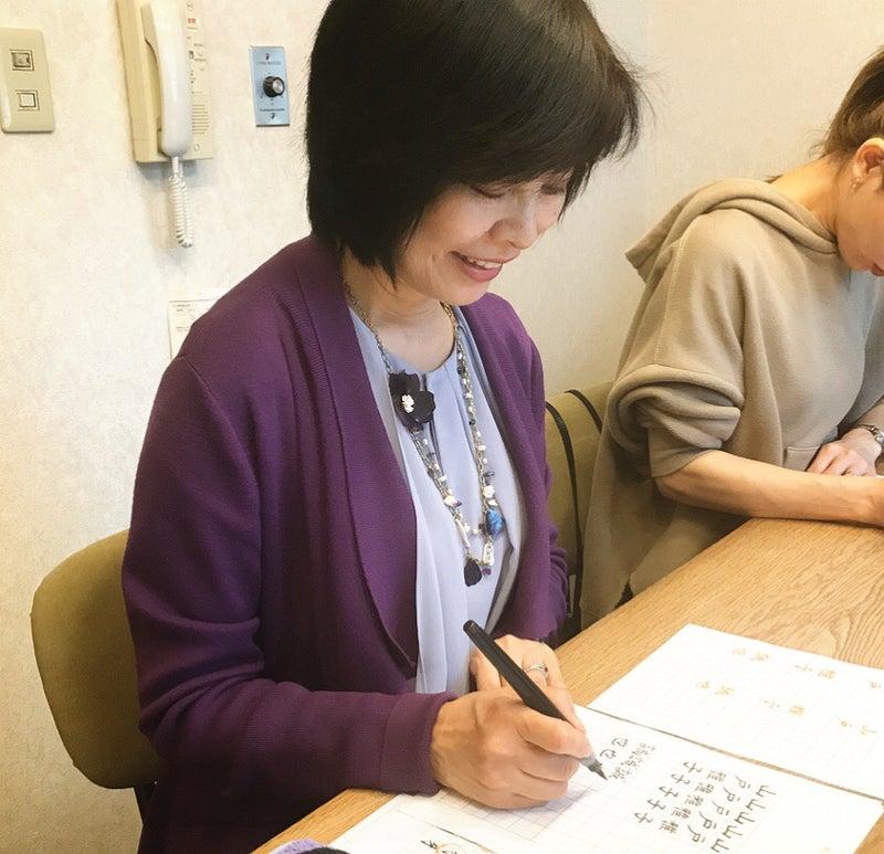 ペン字,美文字レッスン,ペン字教室,大人のペン字,美文字になりたい,年賀状,感謝,ありがとう,手紙,手紙の書き方,手紙のマナー,年末,師走,一筆箋