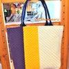ファッションの差し色に♪きれい色のバッグが届いていますの画像
