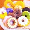 おなかが空いてくる~美味しそうなフェルトのドーナッツの画像