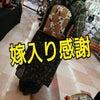 サントムーン柿田川ホームアシスト展示会の画像