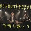 『KNOCKOUTFES2019を振り返って…』by ラガーサItsukiの画像