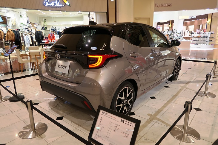 2020 - [Toyota] Yaris - Page 8 O0730048714630448756