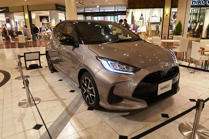 2020 - [Toyota] Yaris - Page 8 O0730048714630448680