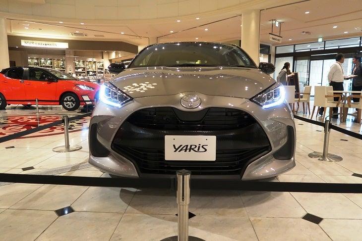 2020 - [Toyota] Yaris - Page 8 O0730048714630448612