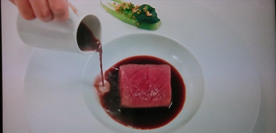 ジビエ 料理 ミネギシ