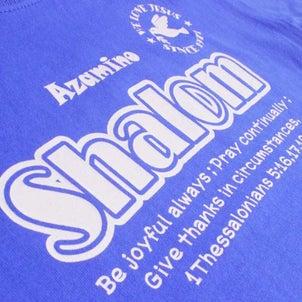 オリジナルキッズTシャツ ★ シャローム保育園 シャロT2019 ★の画像