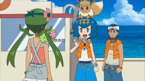 ポケモンサンムーン最終回